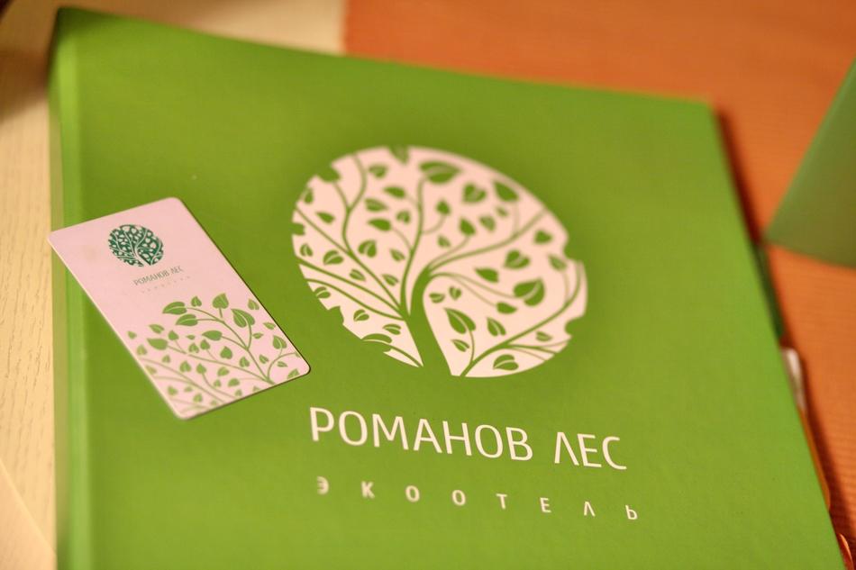 белье информационная папка для гостей в гостинице активных видов